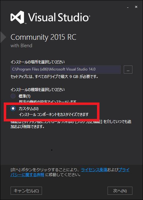 vs2015rc_01