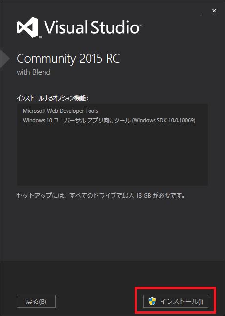 vs2015rc_03